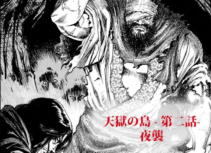 tengoku02-thum