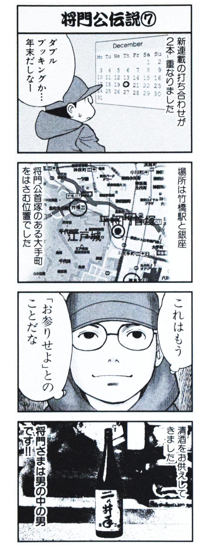 torihada-syoumon03-05