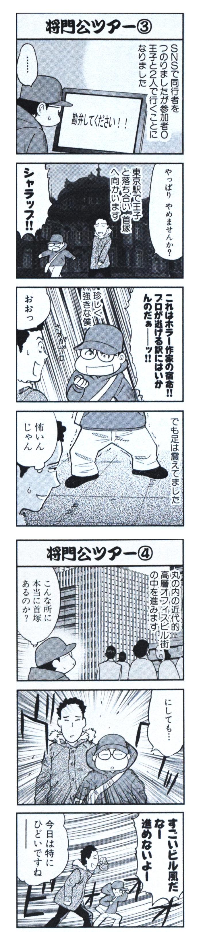 torihada-syoumon2-01