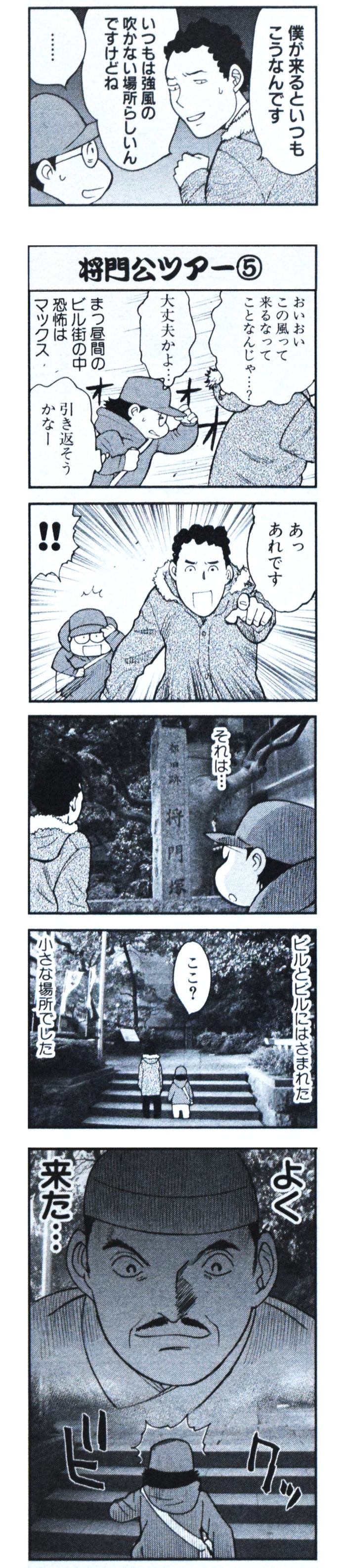 torihada-syoumon2-02