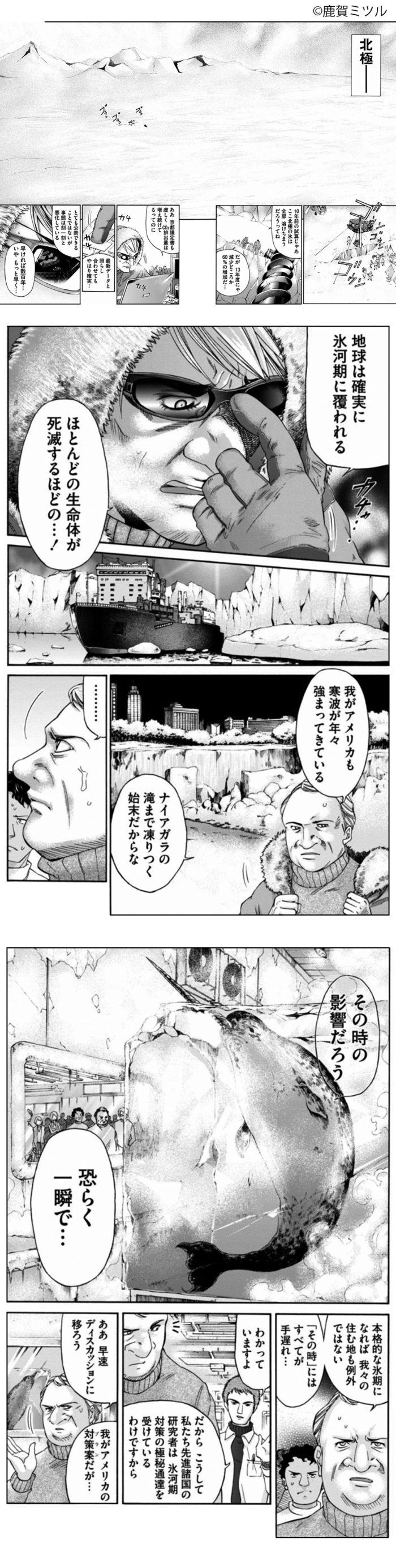 tyouzinnrui1-2-1