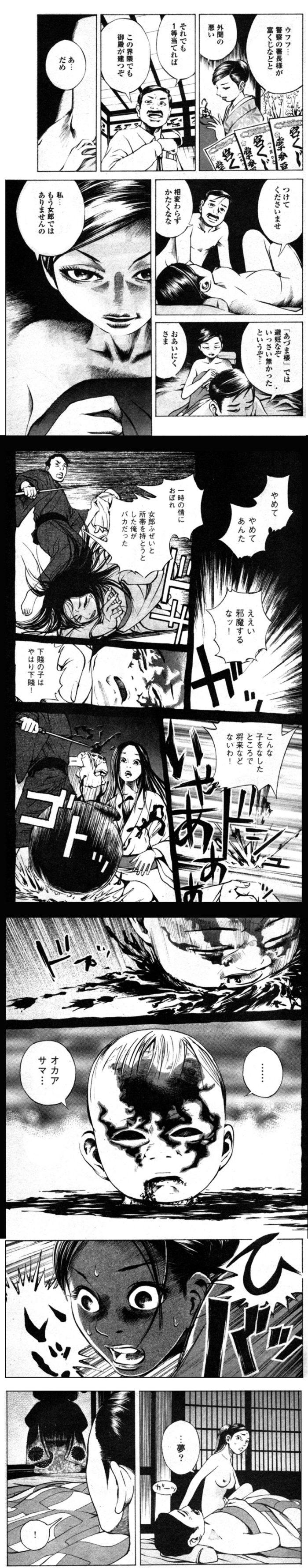 warashi-hon01-04