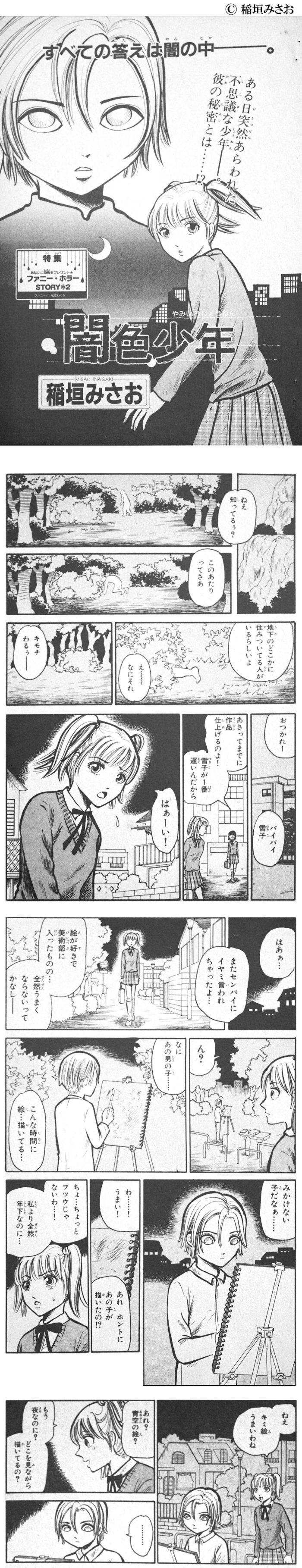 yamiiro01
