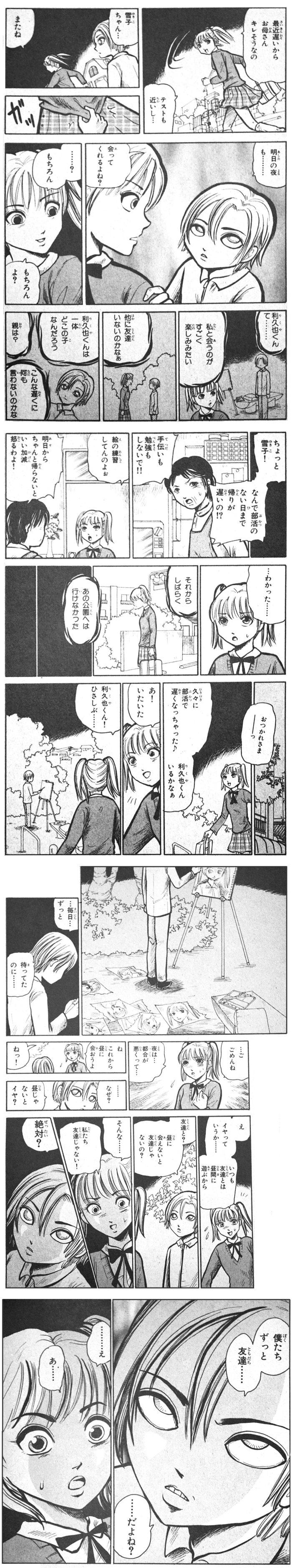 yamiiro03