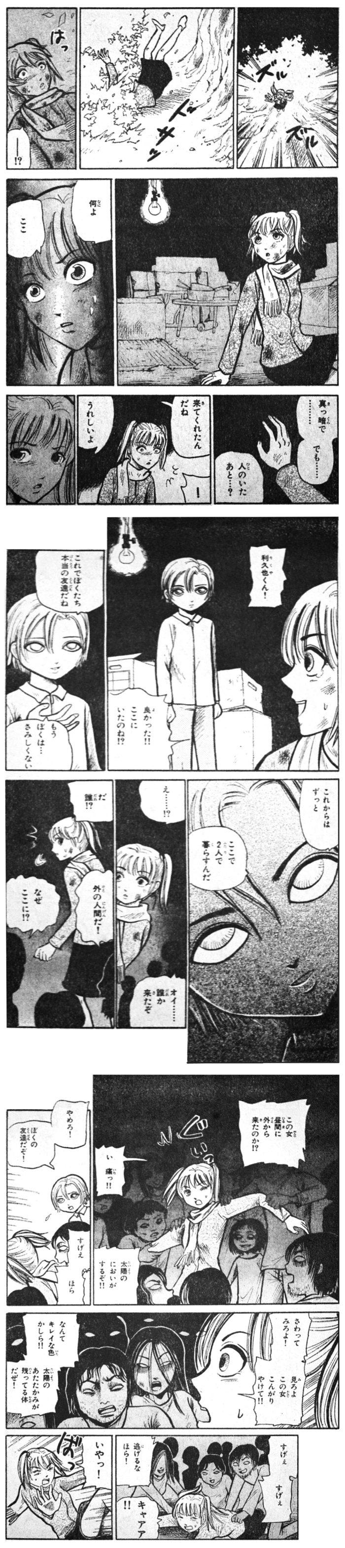 yamiiro06