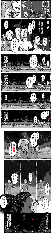 yamiyono02