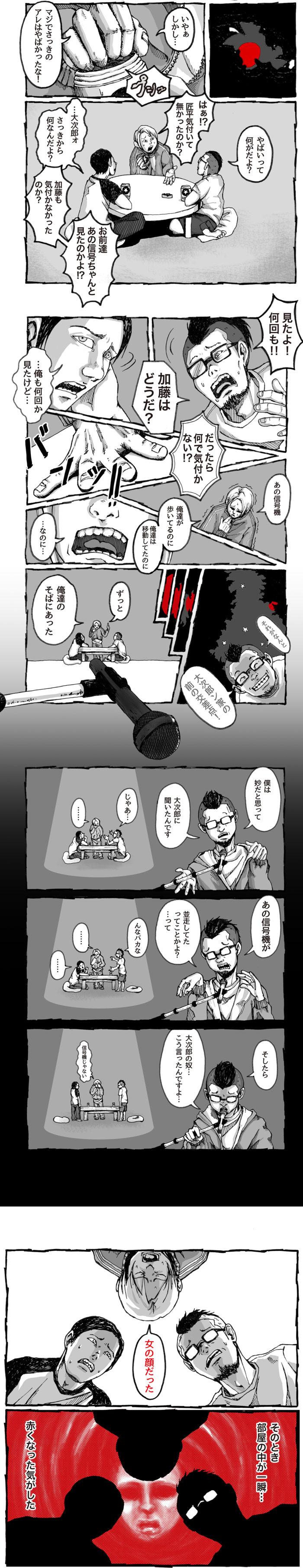 yamiyono03