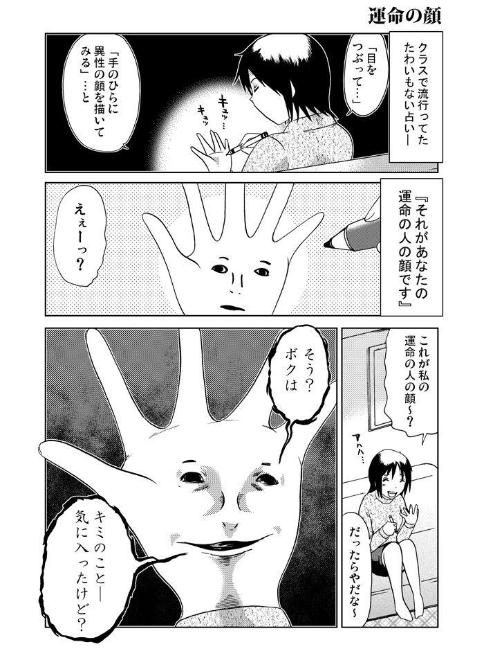 yohsuken-mori-10