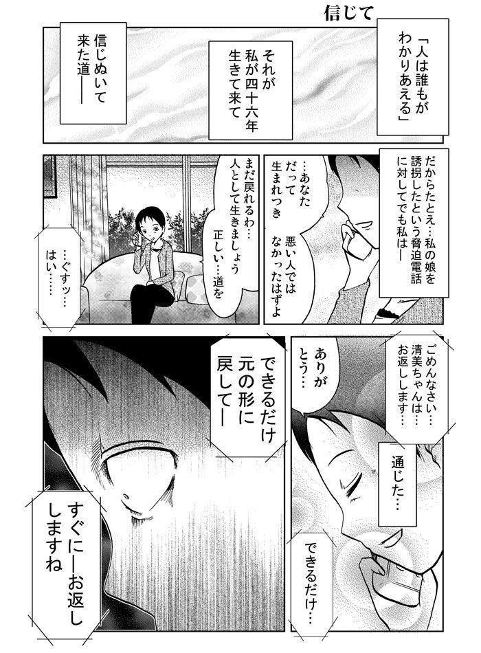 yohsuken-mori-5