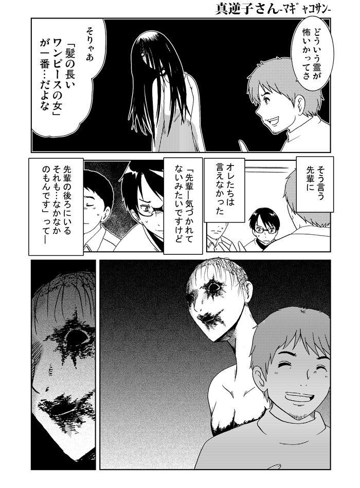 yohsuken-mori-9