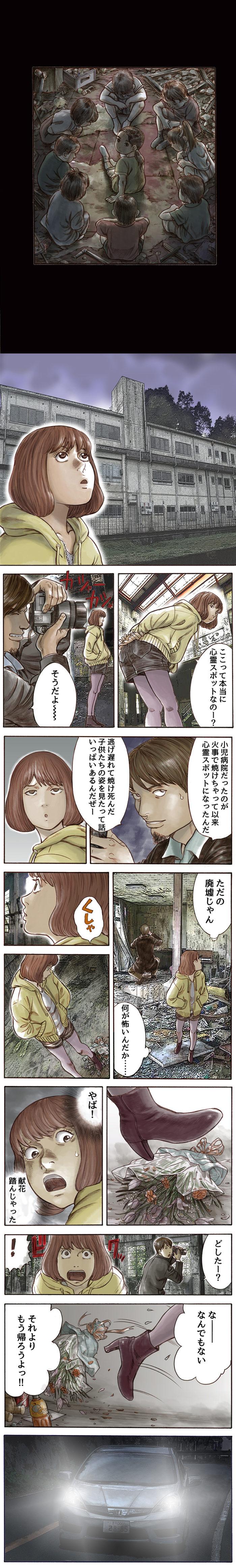 yoruno011