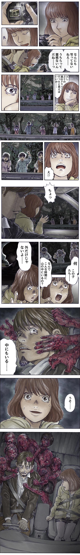 yoruno021