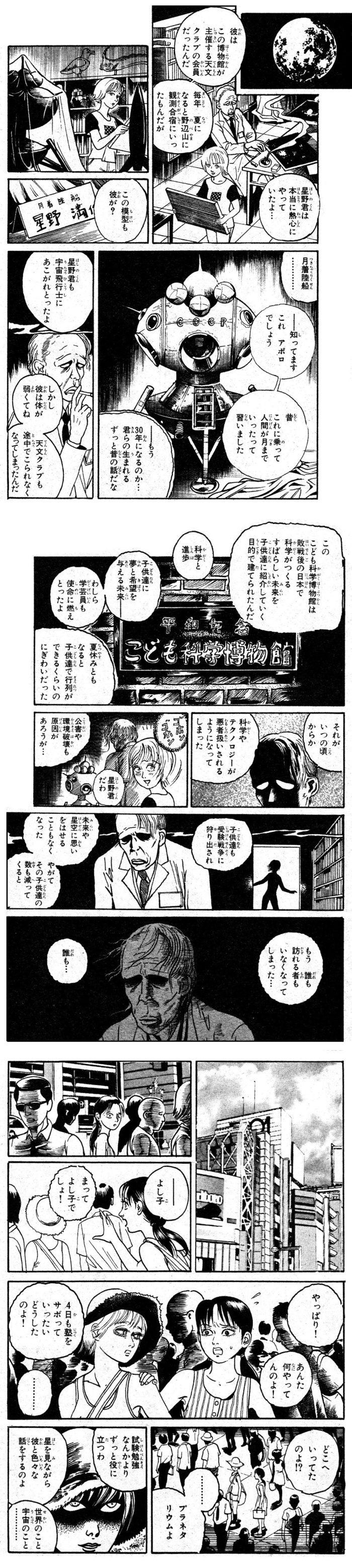 yozorani04