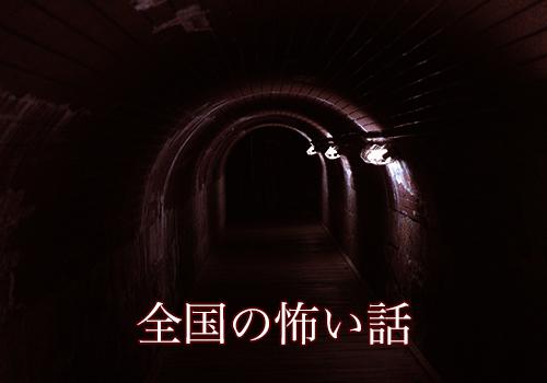 zenkoku-thum